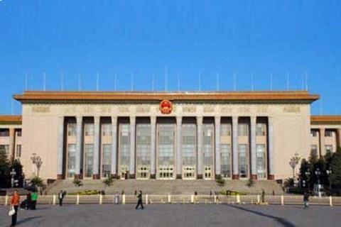 中国政府网|国务院办公厅印发《关于全面开展工程建设项目审批制度改革的实施意见》