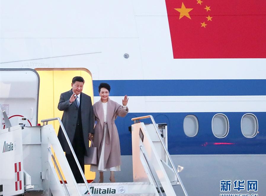中国政府网|行久以致远 ——习近平主席2019年首访赴欧洲三国纪实