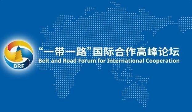 """习近平在第二届""""一带一路""""国际合作高峰论坛开幕式上的主旨演讲(全文)"""
