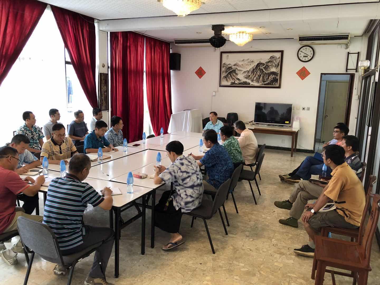 驻萨摩亚使馆召开驻萨中资机构安全会议