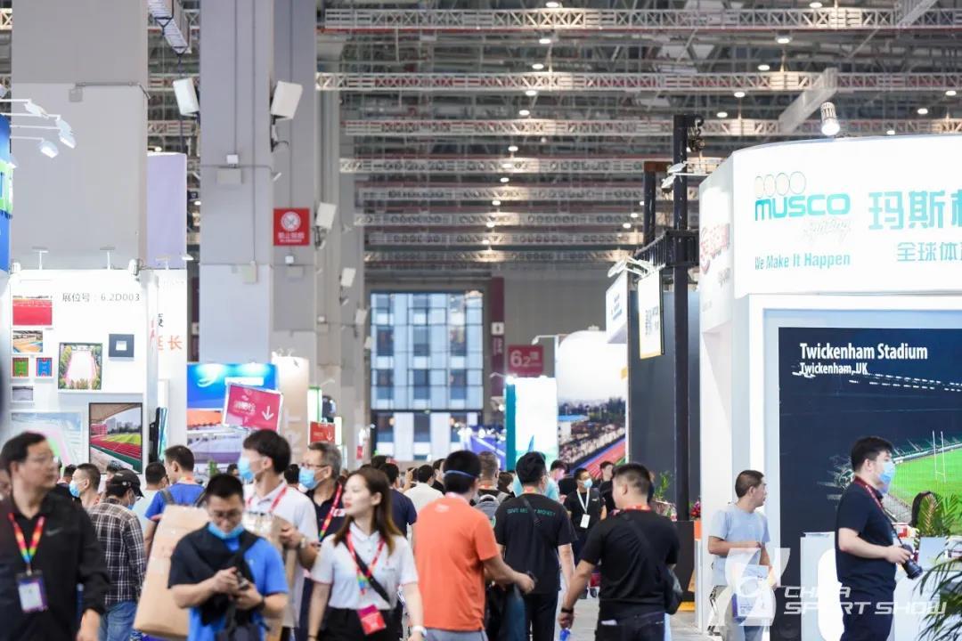 2020体博会:近200家运动地材企业参展,新品频出抢抓未来机遇